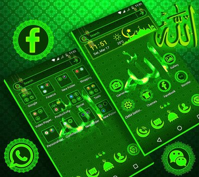 Allah themes for android